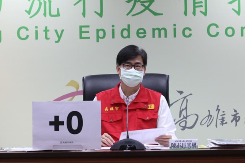 高雄市昨(18)日連續17天加0,陳其邁感謝醫護人員的辛勞,並提醒外出仍須配戴口罩、保持社交距離,以避免接觸感染的傳染途徑。(圖/高雄市政府提供)