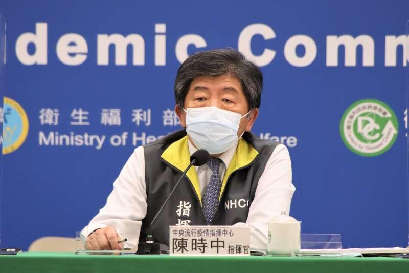 衛福部29日表示,本周國際疫情呈上升趨勢,台灣將「邊境嚴管」措施。圖為衛福部長陳時中。(資料照,中央流行疫情指揮中心提供)