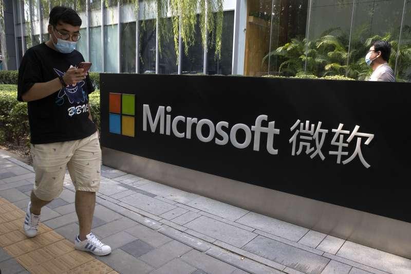2021年初,中國國家安全部駭客攻擊美國微軟公司的Microsoft Exchange電郵系統(AP)