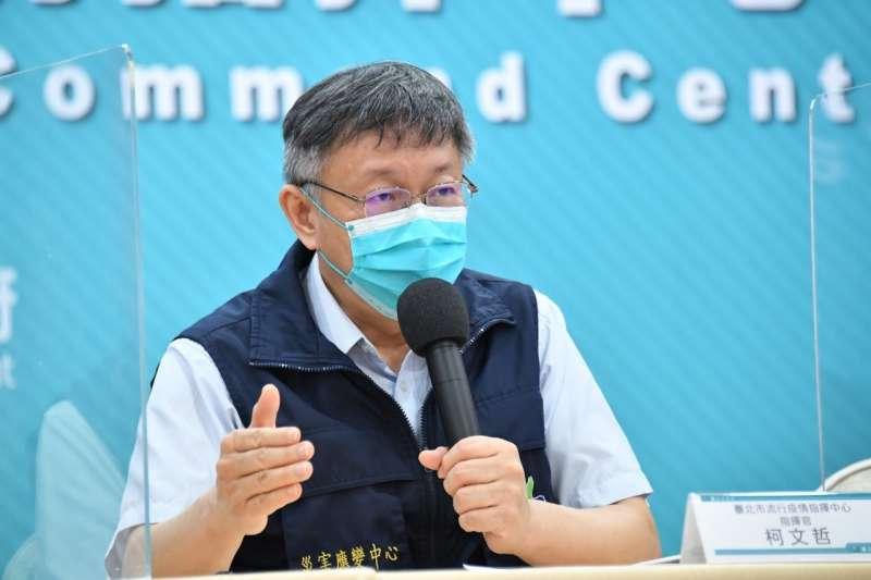台北市長柯文哲24日表示,推動疫苗護照勢在必行,如果問他要怎麼做,最簡單就是用悠遊卡註記。(資料照,北市府提供)