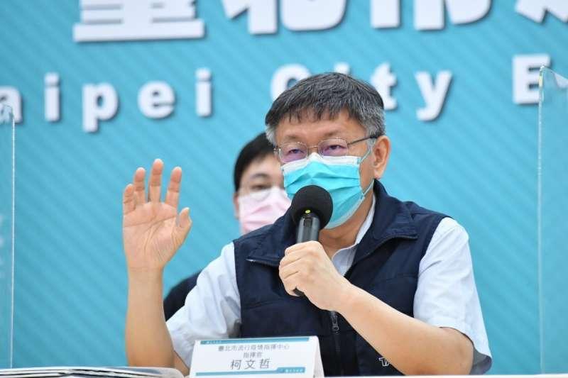 台北市長柯文哲指出,北市府有跟醫院商量,會在4家醫院設立特別門診,讓長期併發症者有治療的地方。(資料照,北市府提供)