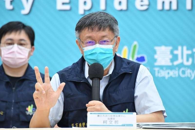 台北市長柯文哲表示,高端應該是全球採用蛋白次技術最早拿到EUA的,但也還沒做混打實驗,目前沒有數據所以無法評論。(資料照,北市府提供)
