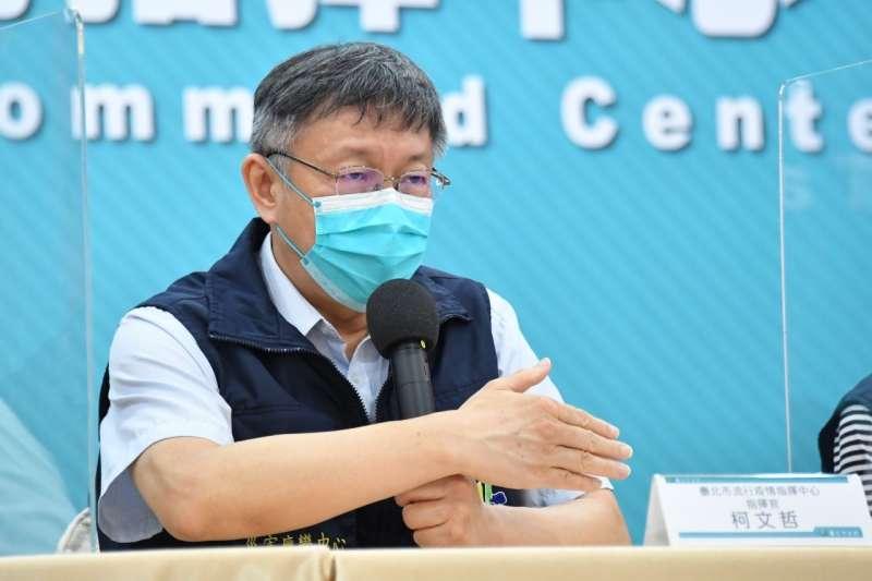 台北市長柯文哲(見圖)接受媒體人黃光芹專訪,談及鴻海、台積電疫苗採購案。(資料照,北市府提供)