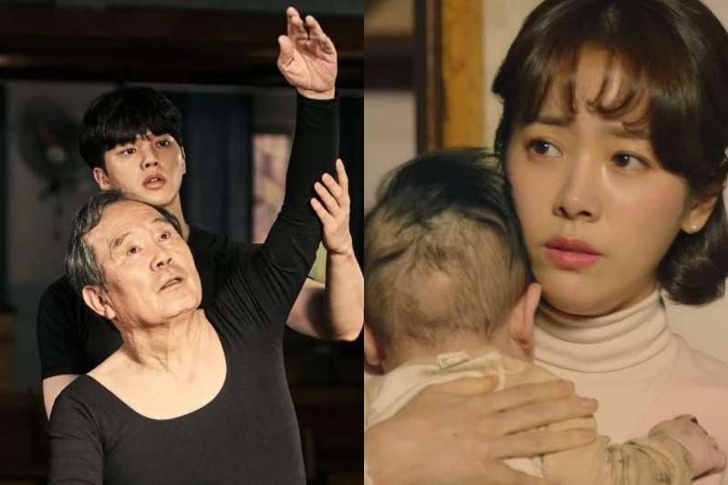 因為暑假只能宅在家而感到苦悶嗎?快打開這10部韓劇治癒你的心!(圖/取自imdb官網)