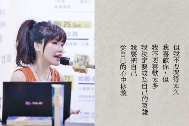 台灣有哪些網友熱議的詩人呢?網路溫度計整理了10位新生代詩人,他們用詩句寫下所見所感,撫慰內心最脆弱的傷口。(合成圖/網路溫度計提供)
