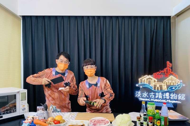淡水古蹟博物館即日起推出「辦公室的防疫微波大師」創意料理影片,食材為家裡常見或易於超市及大賣場購買的品項,菜名也融入時事改名。(圖/新北市立淡水古蹟博物館提供)