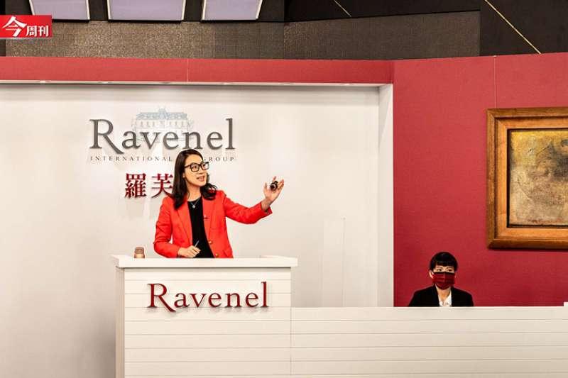 台灣拍賣公司羅芙奧迎來第一屆線上拍賣會,成績不斐。(圖/今周刊提供)