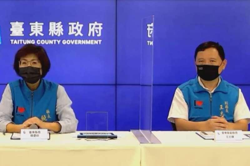 台東縣副縣長王志輝(右)在防疫記者會上表示,「台灣下半年疫苗看起來能正常施打,台東需求也能夠被滿足,縣府暫無購買疫苗的急迫性」。左為台東縣長饒慶鈴。(取自饒慶鈴臉書直播影片)