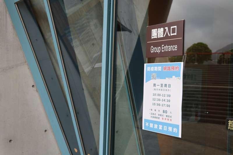 新北「五館一園」現階段限容留、分時段,提供民眾更優質與安全兼顧的藝文欣賞環境。(圖/新北市文化局提供)