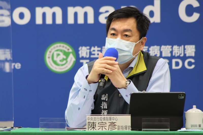 副指揮官陳宗彥27日表示,指揮中心就是努力做好防疫,讓國人更清楚各項措施,也請國人繼續配合。(資料照,中央流行疫情指揮中心提供)