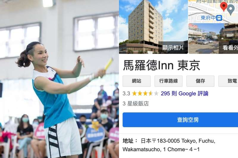 (網友發現球后戴資穎入住的飯店僅3.3顆星評價,網友湧入評論區洗五星好評,結果卻遭Google判定無效。圖/擷取自Google Map、tai_tzuying@instagram)