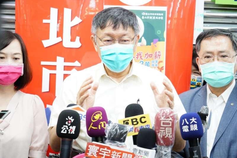三級警戒解除,台北市「可能」採取所謂的「線上、線下混和班」,引發家長反彈。(資料照,北市府提供)