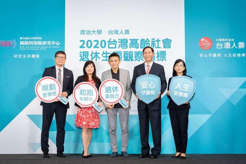 台灣人壽與政大商學院深化雙方合作,攜手簽訂為期5年產學合作計畫圖。(圖:台灣人壽)