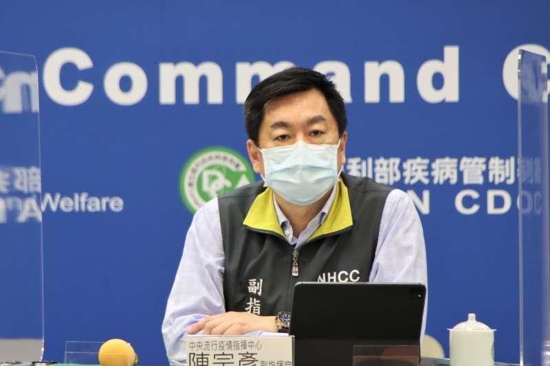 指揮中心副指揮官陳宗彥27日重申,疫情期間假訊息頻傳。(資料照,中央流行疫情指揮中心提供)