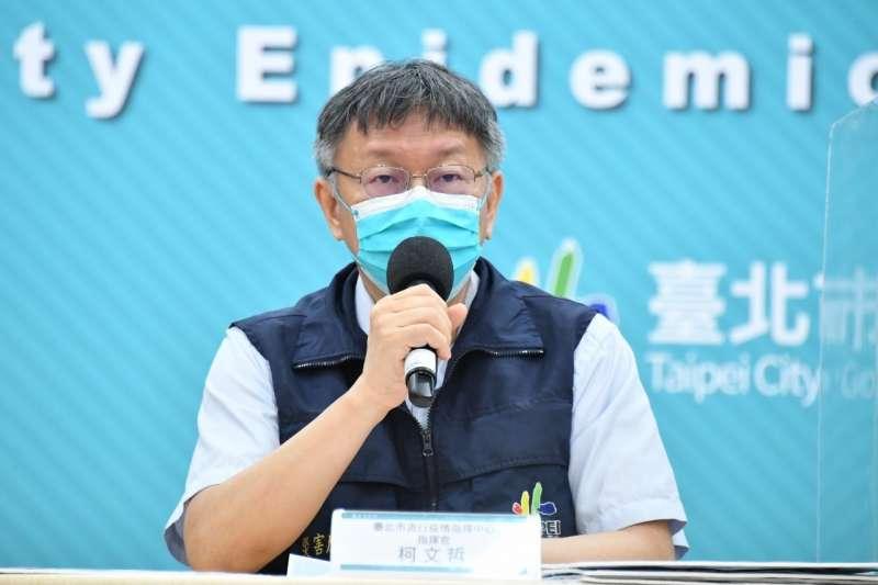 台北市長柯文哲31日主持疫情記者會,呼籲民眾赴文化場館前可事先預約。(資料照,北市府提供)