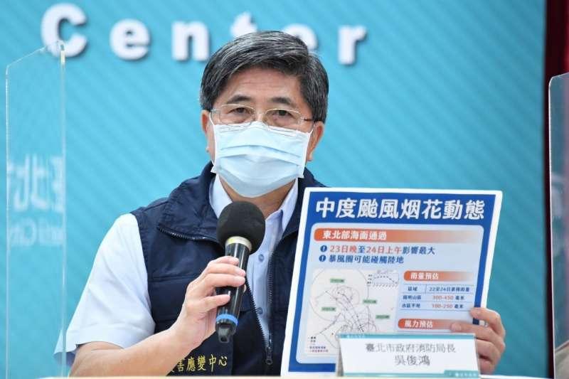 台北市消防局長吳俊鴻出席疫情記者會表示,中颱烟花凍向北移,可能沒辦法達到停班停課標準。(北市府提供)