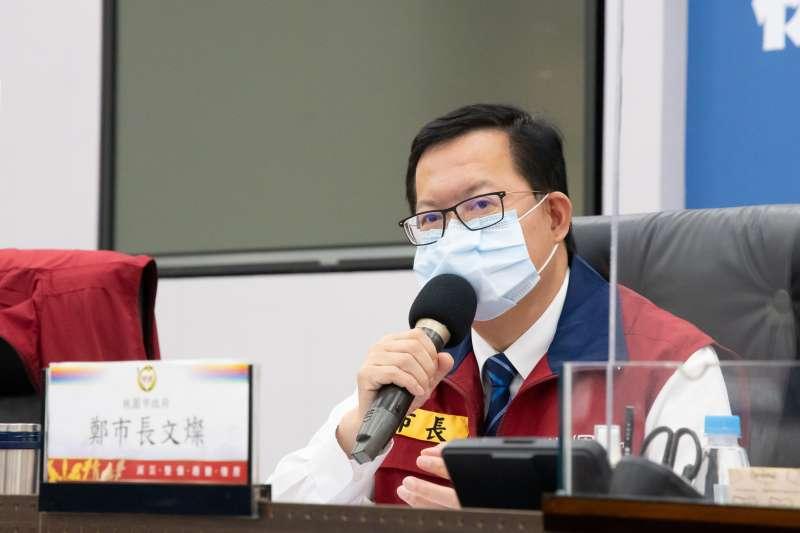 桃園市長鄭文燦22日宣布,桃園新增7例新冠肺炎本土確診個案。(桃園市政府提供)