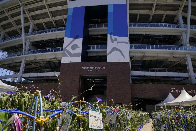2021日本東京奧運:舉行棒球和壘球賽事的福島吾妻球場(AP)