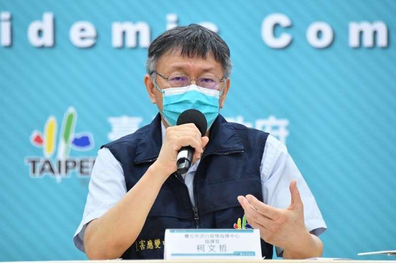 柯文哲(見圖)批評環南市場前進指揮所指揮官王必勝,隔日道歉。(資料照,台北市政府提供)