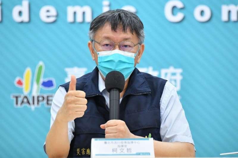 台北市政府23日舉行疫情記者會,台北市長柯文哲出席。(台北市政府提供)