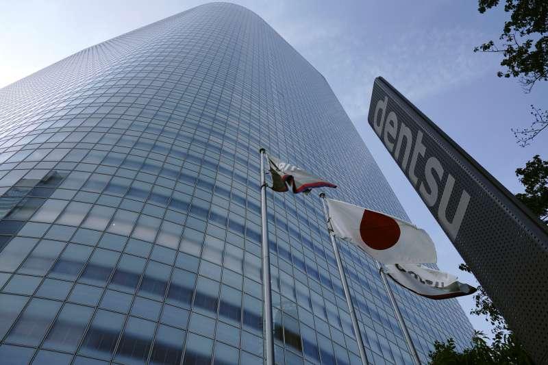 日本電通是日本申奧推手,東京奧運因而被業內人士稱為「電通奧運」。(AP)