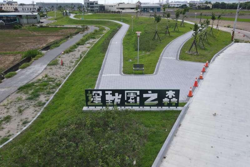 將公墓轉型為公園,台中市府設局將烏日第四公墓遷葬後的公有土地重新定位,在原本狹長的公墓基地上進行綠美化作業,變成居民可以經常使用的「東園稻田森林公園」。(圖/台中市政府)