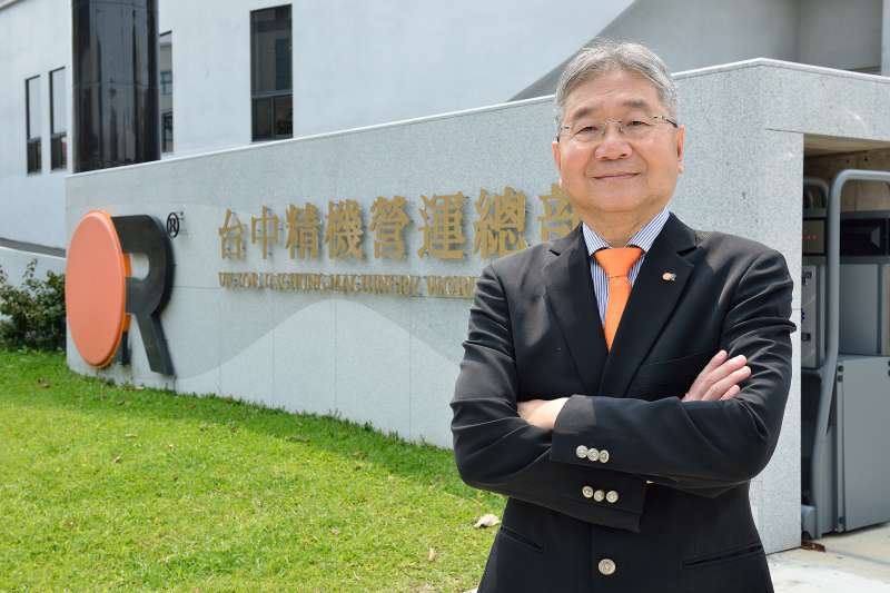 台中精機董事長黃明和。(圖片來源:台中精機提供)