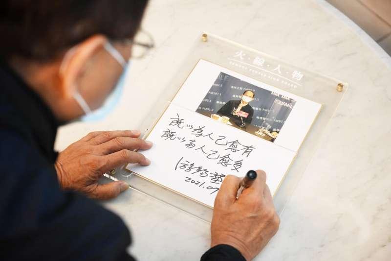 20210725-立法院長游錫堃(見圖)接受前總統陳水扁廣播節目訪問並簽名留念。(立法院提供)