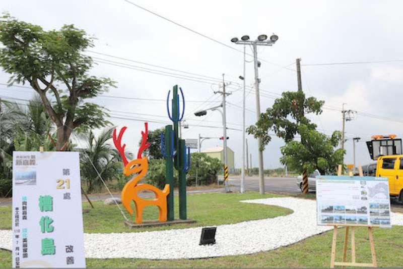 嘉義縣推動槽化島綠美化改善工程,希望帶給用路人乾淨、清爽的空間。(圖/嘉義縣建設處提供)