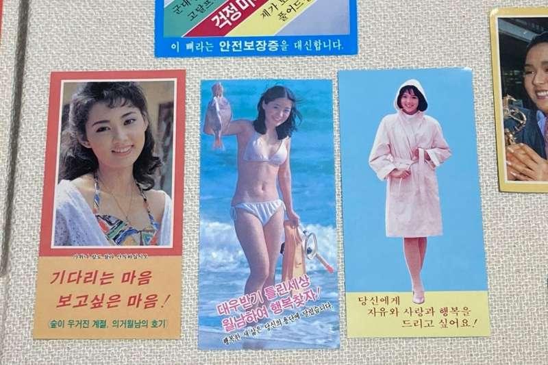 宣傳、心理戰是戰爭中常見的策略,在1980年代的韓國,曾興起向北韓投放美女照片傳單,嘗試以美人計分散北韓士兵注意力及招降。(圖/*CUP提供)