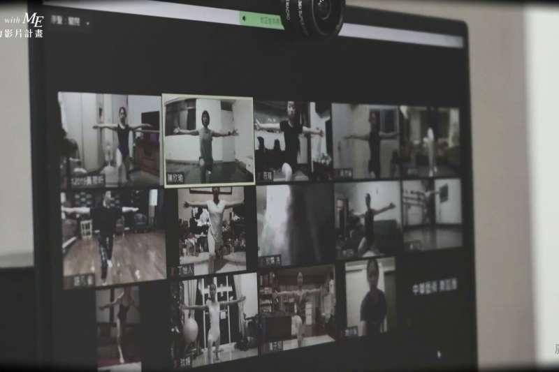 「Dance with ME」舞蹈接力影片計畫即日起至8月10日止,將公開徵求新北地區舞蹈工作者拍攝。(圖/新北市文化局提供)