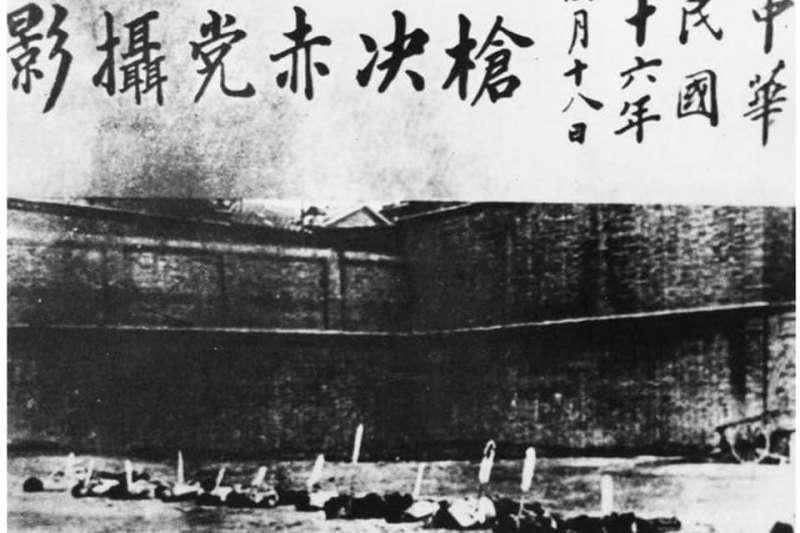 自1927年4月清黨以來,到1975年4月去世為止,中華民國的反共領袖都是蔣中正,沒有之一。(作者提供)