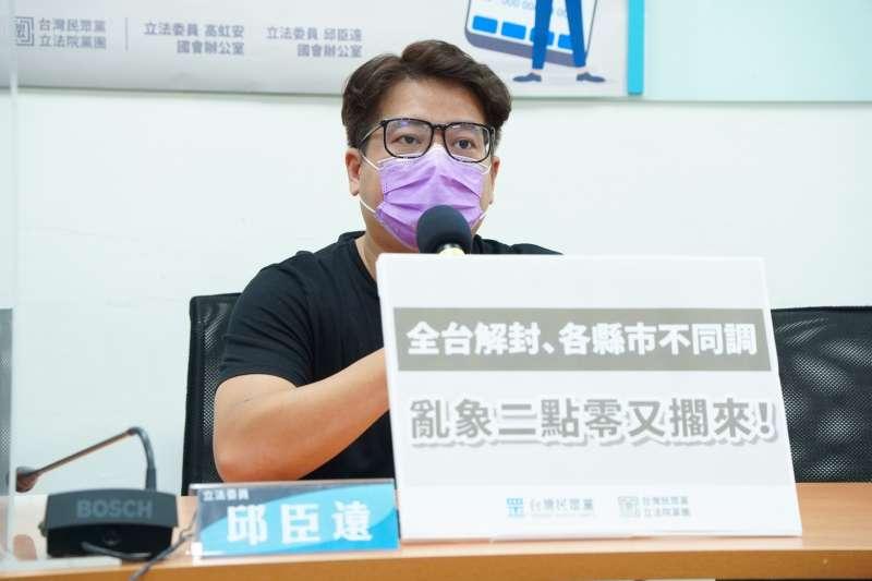 立法院民眾黨團27日疫情降級首日召開記者會,呼籲政府應開始洽商國際認證的疫苗護照。(民眾黨團提供)