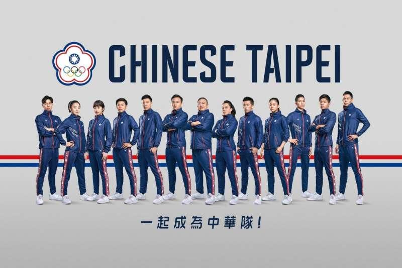 在本屆東京奧運中華隊當中,一共有68名運動好手代表參賽,其中有20位人氣選手受到最多關注。(圖/網路溫度計提供)