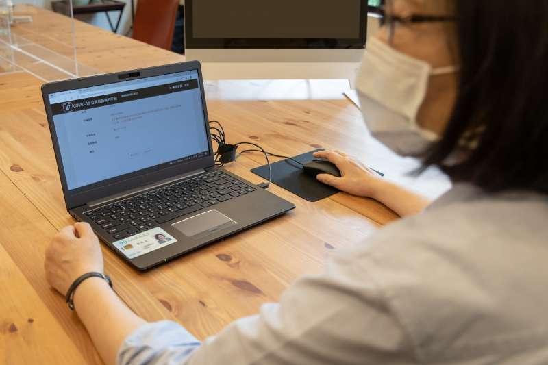 總統蔡英文在臉書宣布已完成疫苗意願登記,並且選擇接種國產高端疫苗。(取自蔡英文臉書)