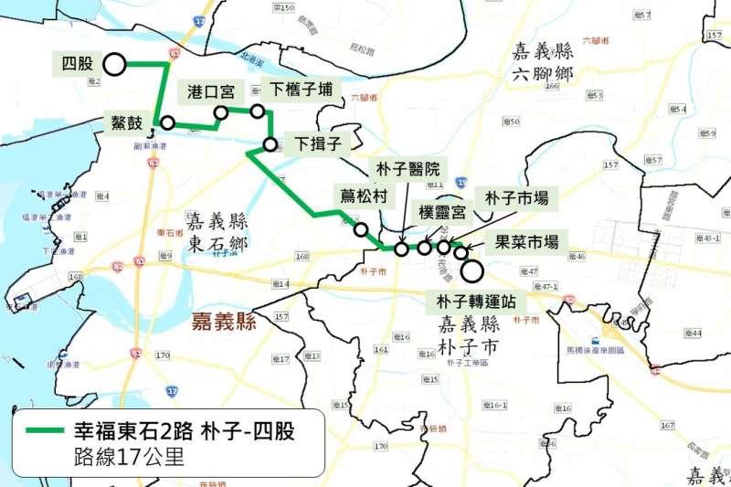 嘉義縣政府與東石鄉公所重新規劃兩條幸福巴士行駛路線。(圖/嘉義縣建設處提供)