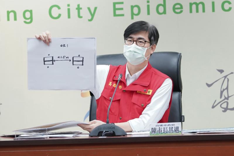 高雄市長陳其邁表示,高雄29日本土新增2例,延續28日所公布的群聚感染,跟近期北部群聚感染途徑類似。(資料照,高雄市政府提供)