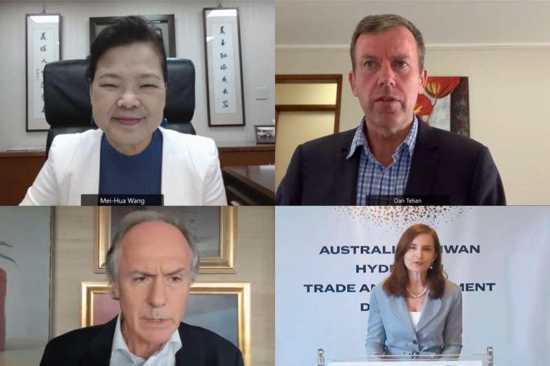 2021年7月29日,「澳台氫能貿易投資對話」登場(澳洲辦事處)