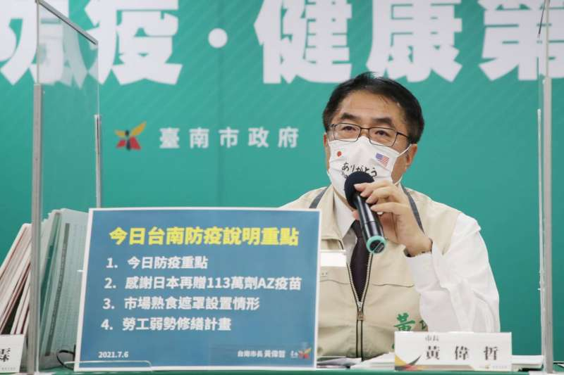 台南市長黃偉哲今年施政仍表現亮眼,已接近5星的首長。(圖/台南市政府提供)