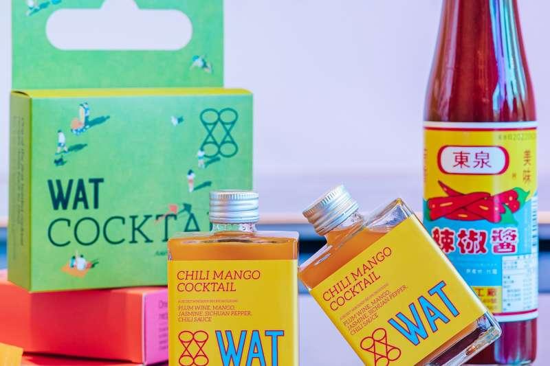 勤美店限定口味「辣芒果雞尾酒」(圖/WAT提供)