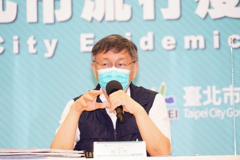 台北市政府31日公布確診個案足跡。圖為市長柯文哲。(資料照,北市府提供)