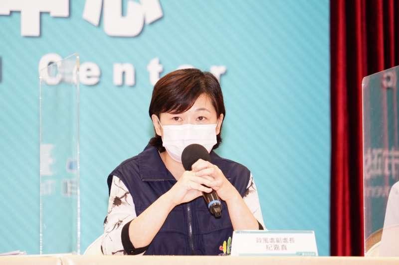 台北市政風處副處長紀嘉真表示,Ben並不是重要關鍵人物,所以沒有公布,而特權對象未公開,則是因為重點是在疫苗配發管理是否妥當。(北市府提供)