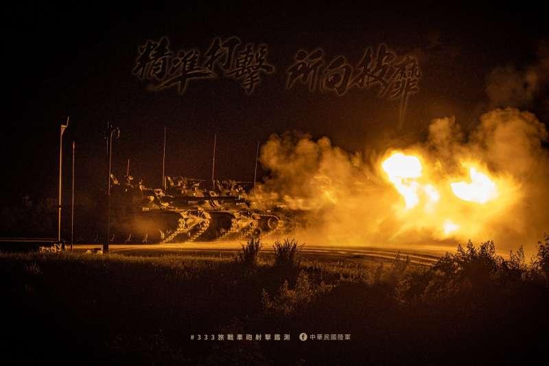 333旅聯兵2營日前於南測中心,實施戰車砲射擊鑑測。圖為CM11戰車砲射擊畫面。(取自陸軍司令部臉書)