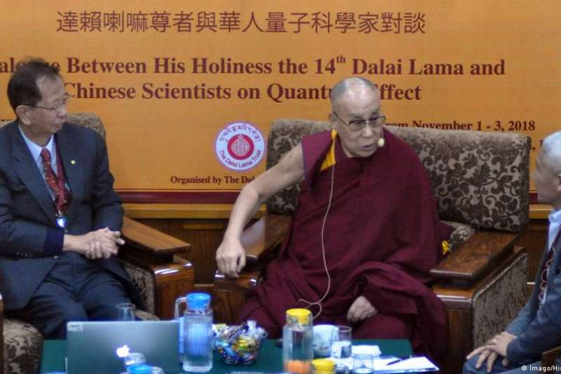 西藏精神領袖達賴喇嘛及台灣中研院前院長李遠哲(DW)