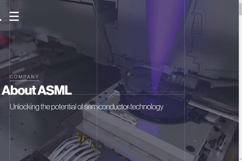 艾司摩爾(ASML)(ASML官網)