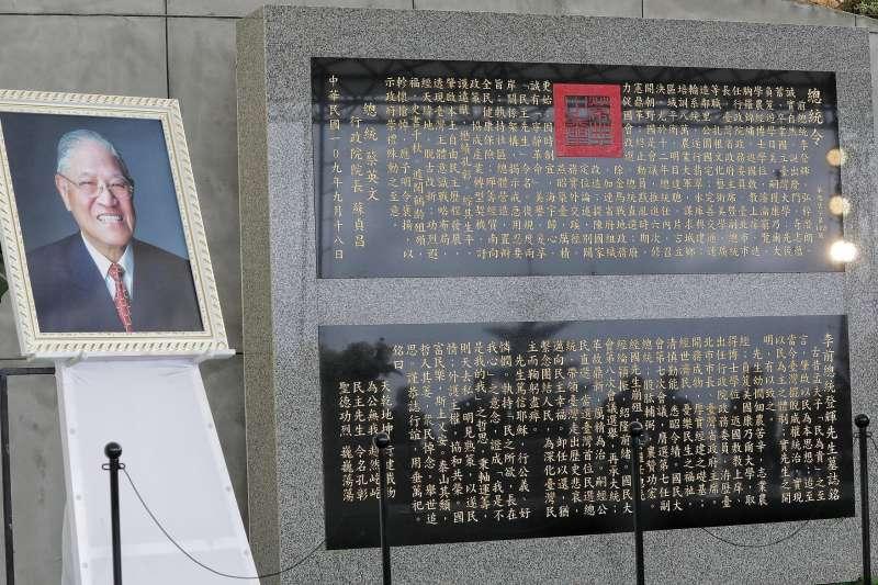 前總統李登輝的墓碑。(總統府)