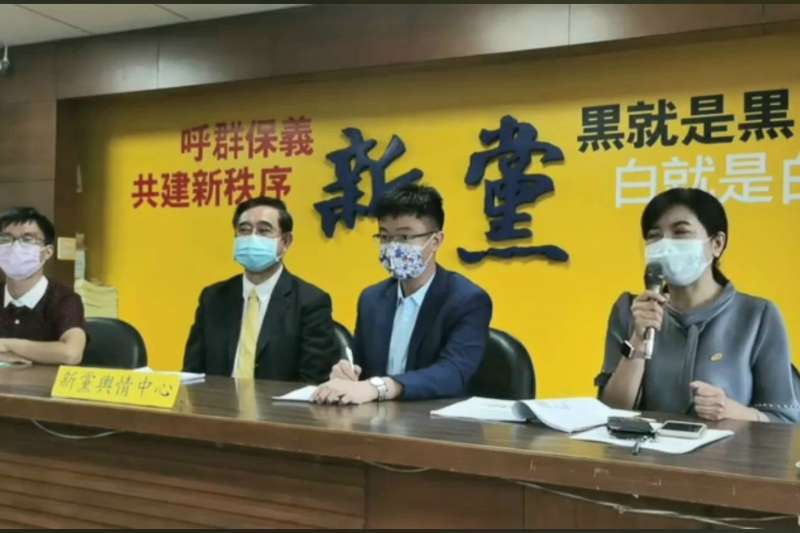 新黨1日召開疫情相關民調,左至右為季節、吳成典、侯漢廷、陳麗玲。(新黨提供)