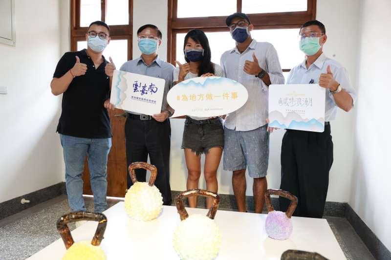 專家駐村雲嘉南,讓國際看見鹹味浪潮特色品牌。(圖/主辦單位提供)