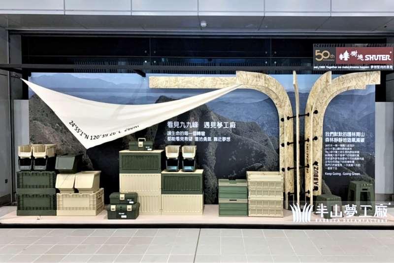 台中捷運車站規劃幸福角落,邀企業打造擁有在地溫度及共鳴的場域設計。(圖/臺中市政府提供)