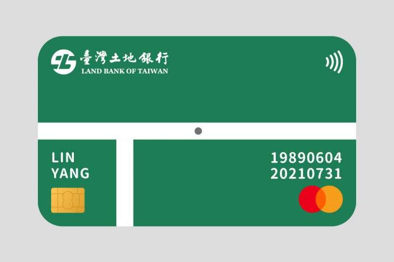 李洋本人看見網友「終局線上」的卡面設計創意後,也在Instagram限時動態上分享回覆「這張信用卡好像有點特別」。(圖/擷取自Yi Li Yen FB)